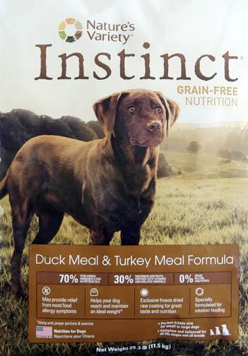 Natures Variety duk-turk pkg-dog wsz